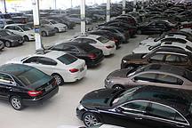 """17亿消费券点亮地方 """"发钱时代"""",车市能否成下一个拯救对象?"""