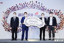 "BEIJING汽车""鹏翼计划""发布,未来将满足1亿人次""私+车""出行目标"