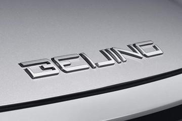 北汽新能源4月586辆新车销量从何而来?