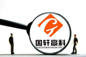 唐山国轩承接公交电池订单 本月批量交付