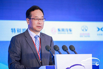 2020泰达论坛|国务院赵昌文:疫情不会改变全球汽车产业的发展大趋势