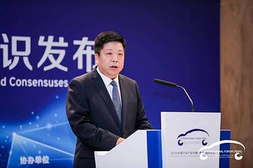 2020泰达论坛|中汽吴志新:新四化的主要发展载体及核心是新能源汽车