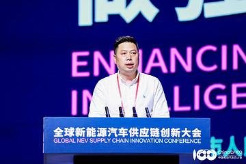 2020全球供应链大会 南京工信局陶磊:南京将全面超越宁德时代,成为国内乃至全球动力电池最大的生产基地