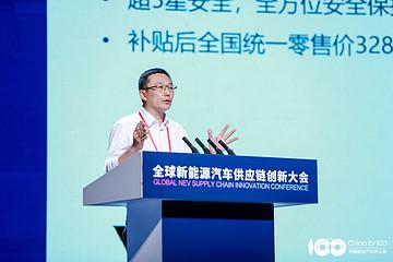 2020全球供应链大会 理想沈亚楠:车企和供应商之间的合作会有新的变化