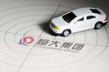 国务院通过《新能源汽车产业发展规划》 从国家政策看恒大造车的未来