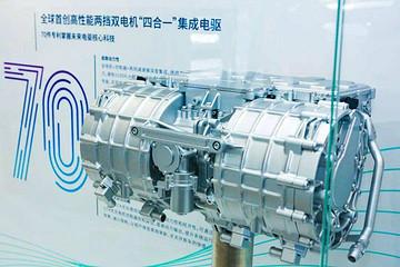 广汽新能源埃安家族第四款全新车型将于2020广州车展全球首发