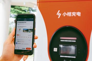 小桔充电携手金固股份,共促新能源汽车充电行业创新发展