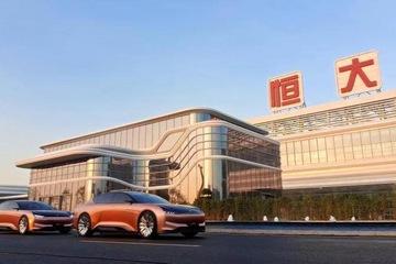 获资本追捧引战260亿 恒大汽车市值起飞在即?