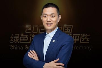 GNEV11|2020年度人物:李斌