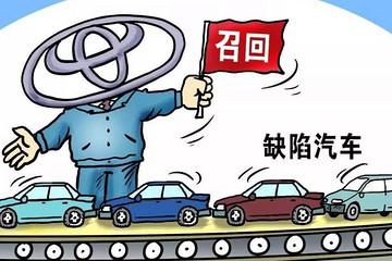 孚能科技:车辆召回是态度和责任的体现