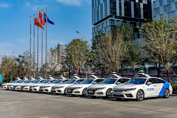 本田中国与AutoX合作开展自动驾驶道路测试