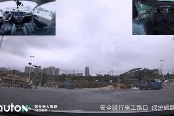 中国首个真正全无人RoboTaxi商业化运营100天