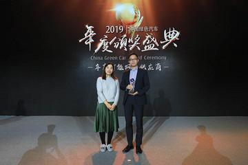 GNEV10   年度智能网联供应商获奖企业:科大讯飞股份有限公司、北京市商汤科技开发有限公司
