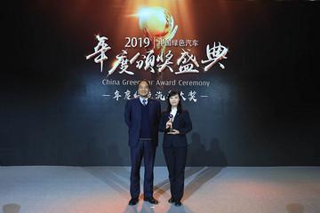GNEV10   2019绿车评选年度绿色汽车大奖:广汽新能源Aion LX