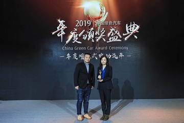 GNEV10   2019绿车评选年度增程式澳门美高梅网址_奖:理想ONE、SERES SF5