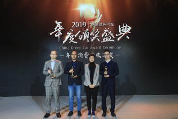 GNEV10   2019绿车评选年度消费者欢迎奖:欧拉R1、江淮iEV6E、奇瑞eQ1