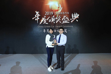 GNEV10   2019绿车评选年度生活文化奖:几何A