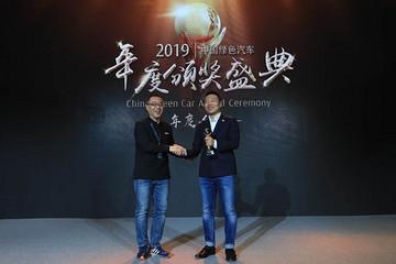GNEV10   2019绿车评选年度人物:李斌