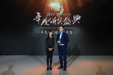 GNEV10   年度充电服务运营商大奖获奖企业:特来电新能源有限公司