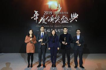 GNEV10   年度绿色出行Tier1获奖企业:宁德时代、德赛西威、上海捷能、博世