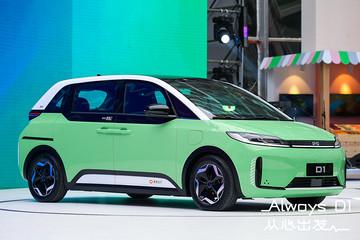 D1落地:不造车的滴滴重定义汽车,未来五年投放100万辆