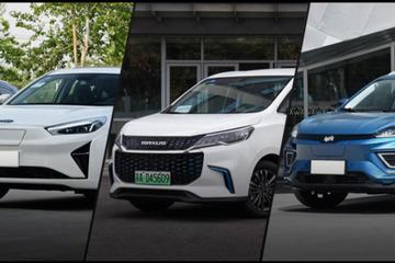 新能源车型扎堆的五月!选购者别挑花眼!盘点5月即将亮相新车
