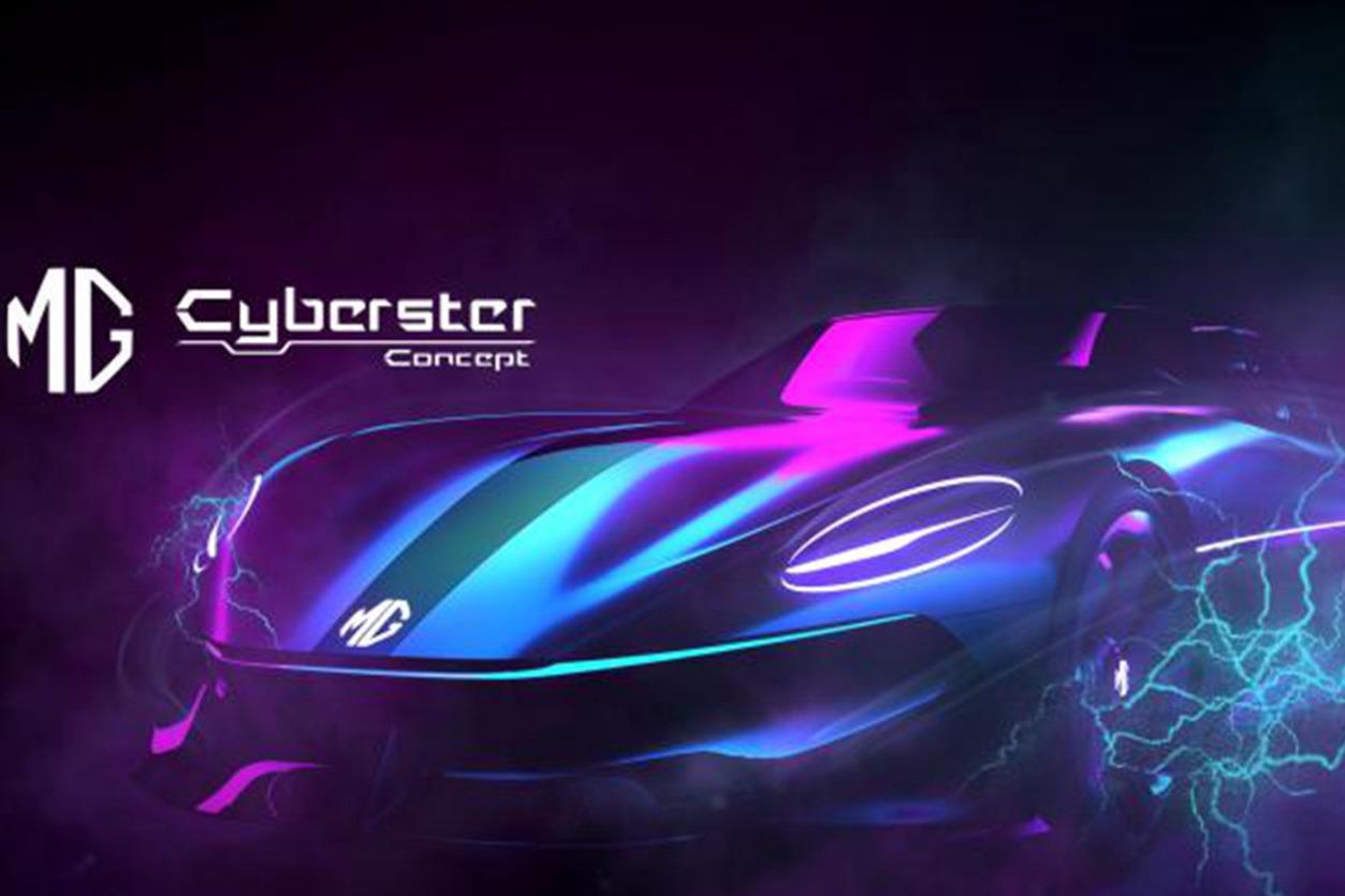 名爵Cyberster Concept设计图发布!搭5G技术