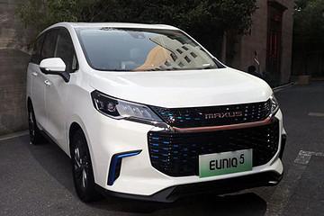 电车严选 |推荐1.3T PLUG IN豪华版!上汽MAXUS EUNIQ 5购车手册