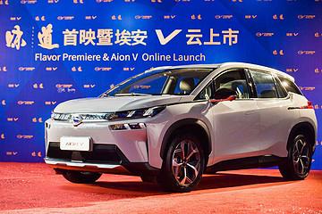 新车驾到   广汽新能源Aion V上市!补贴后售价15.96-23.96万元