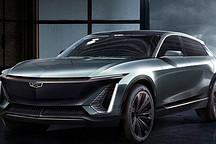 凯迪拉克三款新车将国产!纯电SUV在列