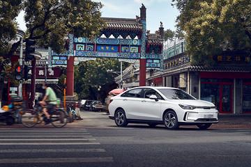 新车驾到 | BEIJING-EU5正式上市!补贴后售价12.99-17.19万元