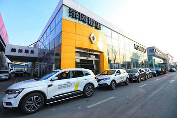 东风雷诺将进行重组 雷诺将专注电动车和轻型商用车