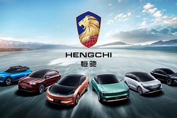 色香味俱全,恒大汽车为何成为新能源车行业香饽饽