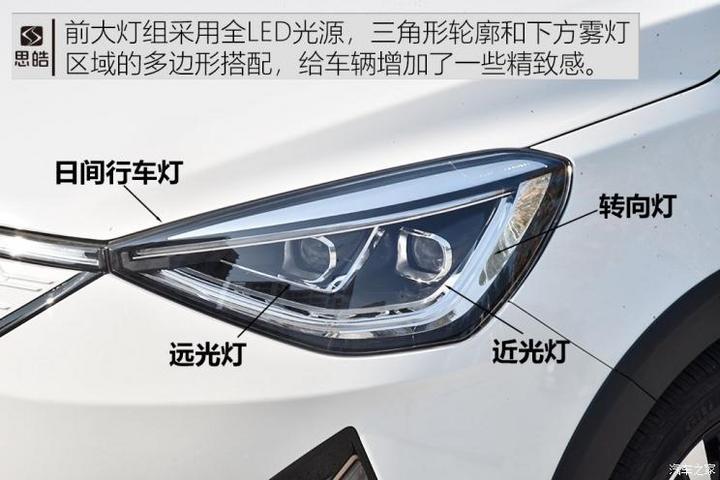 江淮大众 思皓E20X 2020款 不凡版
