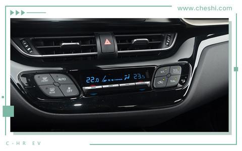 丰田高品质纯电SUV  C-HR EV这些点你一定要get-图8