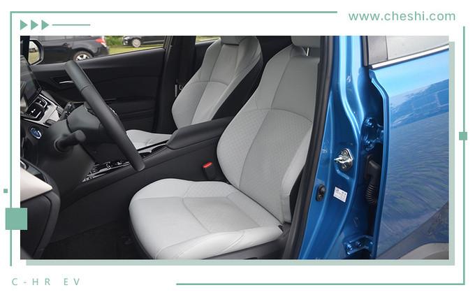 丰田高品质纯电SUV  C-HR EV这些点你一定要get-图6