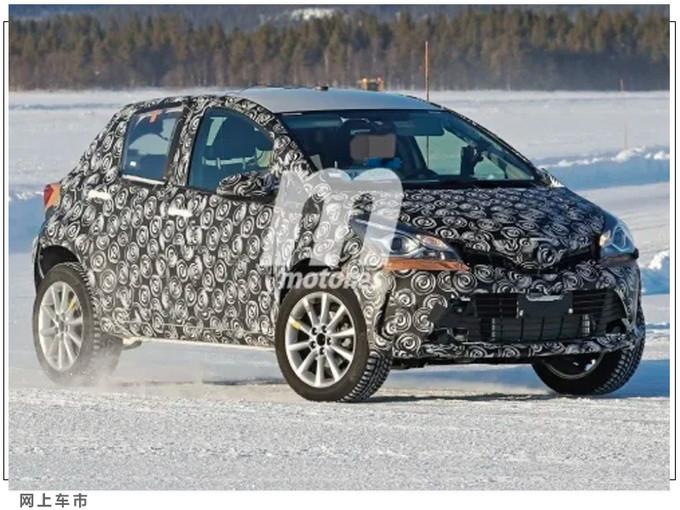 雷克萨斯全新小型SUV曝光命名BX/售价更低-图4