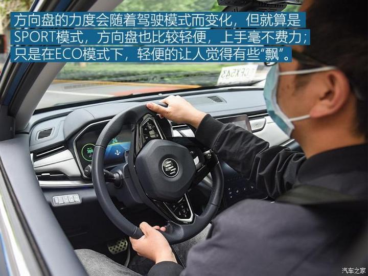 威马汽车 威马EX5 2020款 EX5-Z Pro性能版