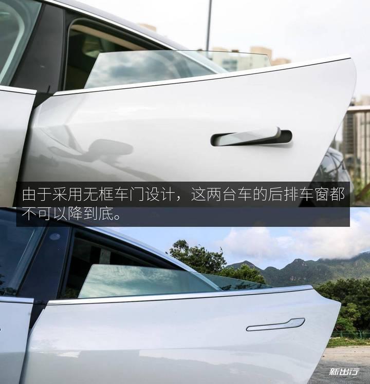 车门玻璃.jpg