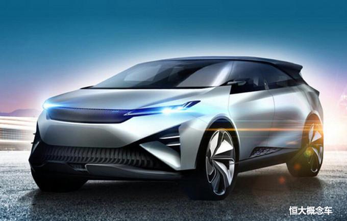 恒大新能源恒驰1今年年底上市 前法拉利设计师设计
