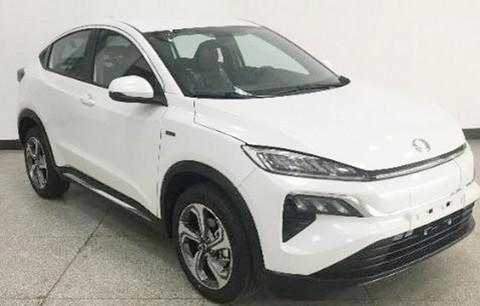 东风本田全新纯电SUV曝光 比X-NV更大-年内上市-图1