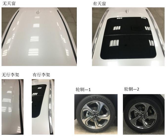 东风本田全新纯电SUV曝光 比X-NV更大-年内上市-图4