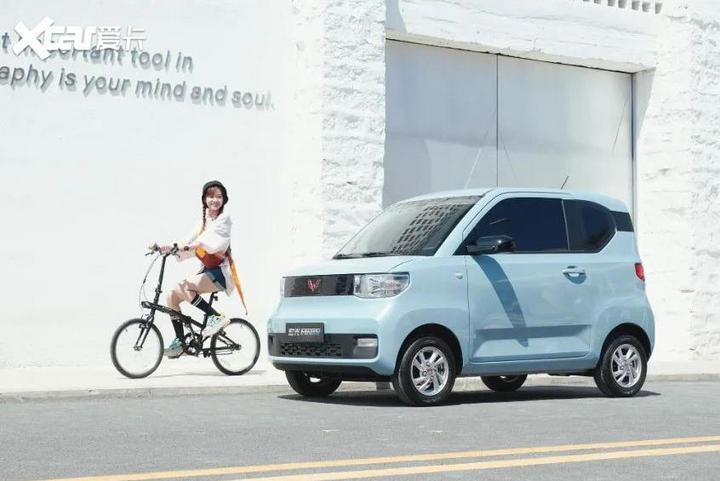 新能源红海下 小型电动车或成蔚蓝之地?