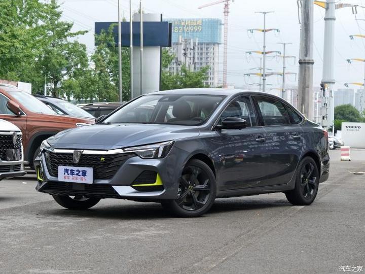 上汽集团 荣威i6 MAX 2020款 300TGI 自动爽酷智驾版