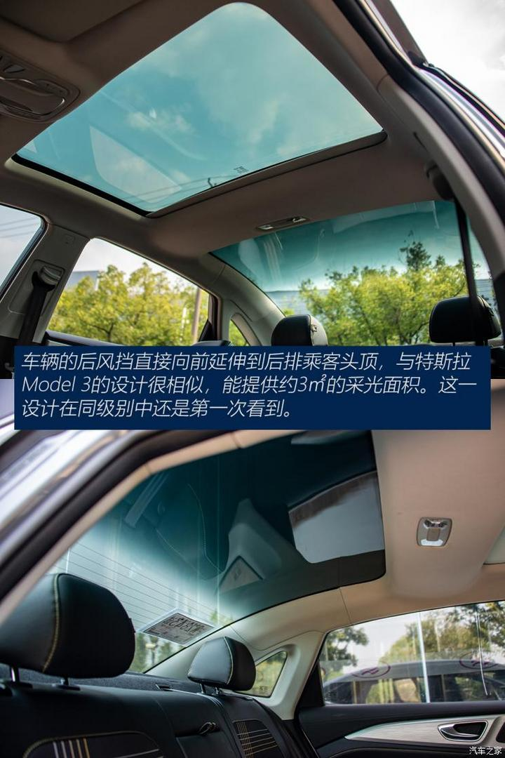上汽集团 荣威i6 MAX 2020款 300TGI 自动顶配版