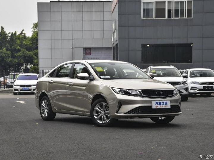 吉利汽车 帝豪GL 2020款 1.4T CVT豪华型