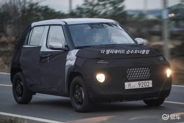 现代将推两款全新纯电SUV 包括AX1纯电版及IONIQ 3