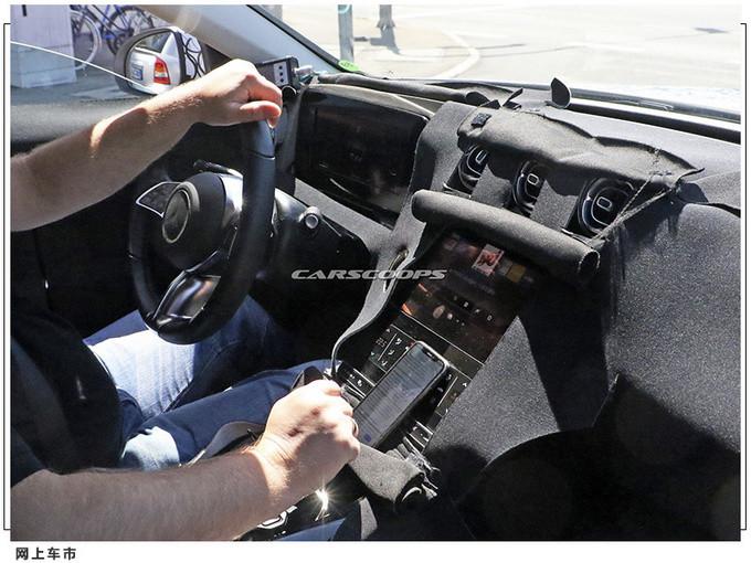 奔驰全新C级将取消6缸引擎 换搭2.0T混合动力-图5