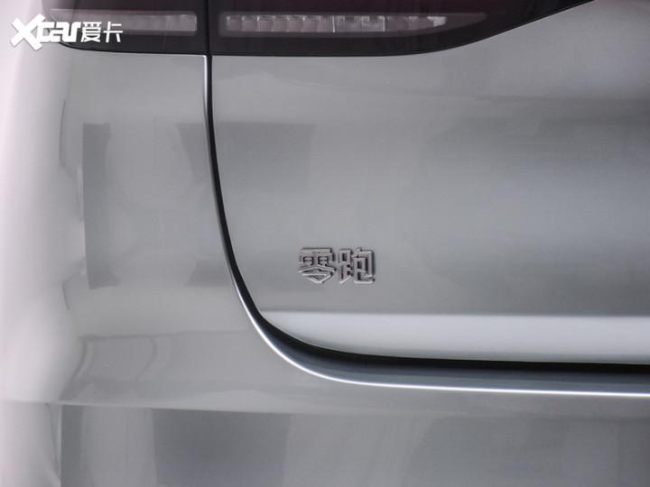 零跑汽车2021款零跑C11