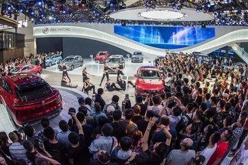 首个大型车展:海南车展5月21日开幕